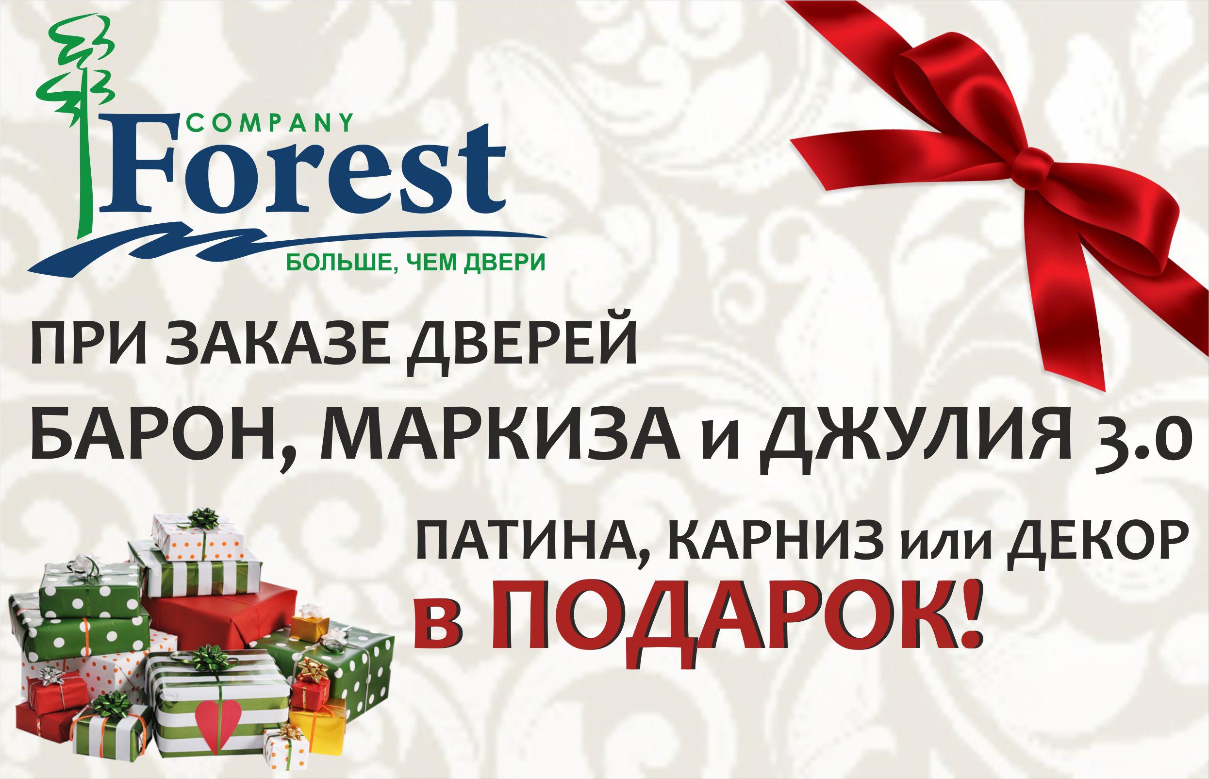 Поздравления с днем рождения Владиславу - Праздники 12